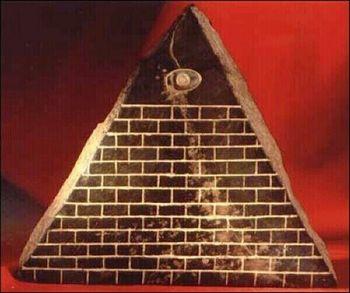 ピラミッド・アイ・タブレット