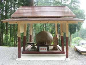 熊本県球磨郡の石球