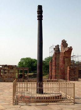 デリーの鉄柱