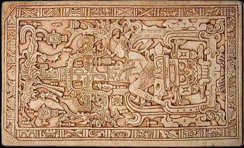 パレンケ王の石棺の浮き彫り