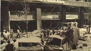 北海道警察本部爆破事件