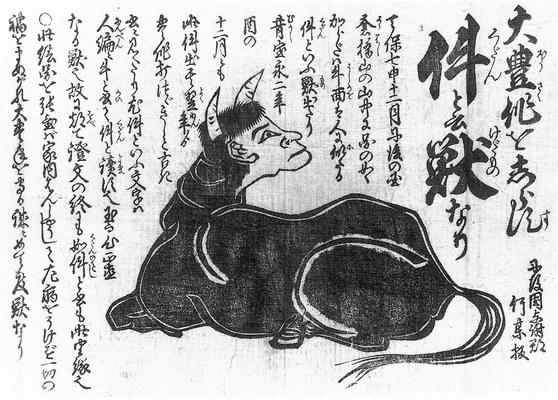 日本のUMA妖怪!各地に伝わる有名な妖怪一覧