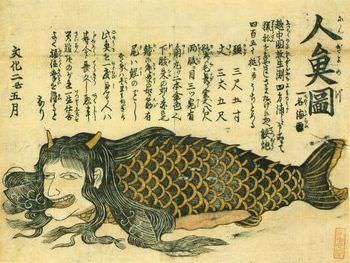 絵本小夜時雨の人魚