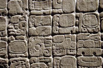 メキシコの石板