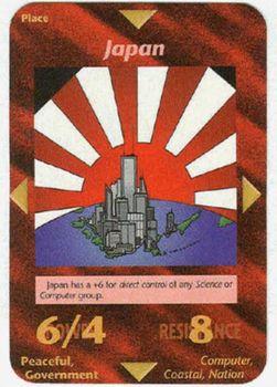 イルミナティカード 予言 日本の終焉