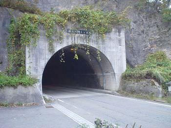 山の神トンネル